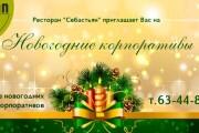 Нарисую слайд для сайта 4 - kwork.ru