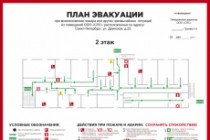 Разработаю план эвакуации в соответствии с гост 12.2. 143.2009 3 - kwork.ru