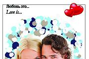 Дизайн группы вконтакте Обложка+баннер+миниатюра или аватар+баннер 27 - kwork.ru