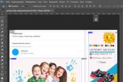 Дизайн группы вконтакте Обложка+баннер+миниатюра или аватар+баннер 29 - kwork.ru