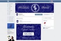 Дизайн группы вконтакте Обложка+баннер+миниатюра или аватар+баннер 22 - kwork.ru