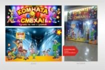 Наружная реклама, билборд 223 - kwork.ru