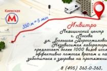 Красивая схема и карта проезда 35 - kwork.ru