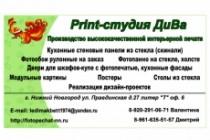 Эксклюзивный дизайн визитки 7 - kwork.ru