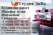 Эксклюзивный дизайн визитки 11 - kwork.ru