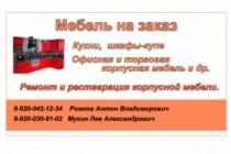 Эксклюзивный дизайн визитки 9 - kwork.ru