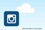 Дизайн поста в Инстаграм 5 - kwork.ru