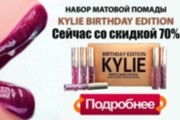 Тизеры 200 на 200. Кол-во 20 штук 28 - kwork.ru