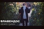 Отфотошоплю любое фото 21 - kwork.ru