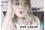 Отфотошоплю любое фото 23 - kwork.ru