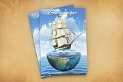 Дизайн упаковки или этикетки 135 - kwork.ru