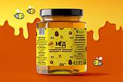 Дизайн упаковки или этикетки 137 - kwork.ru