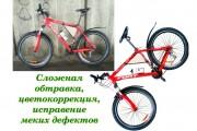 Обработка фото для интернет-магазинов и каталогов 10 - kwork.ru