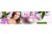 Полное оформление коммерческих групп ВКонтакте. Живые обложки 28 - kwork.ru