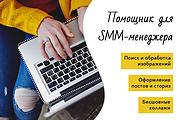 Полное оформление коммерческих групп ВКонтакте. Живые обложки 29 - kwork.ru