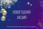 Полное оформление коммерческих групп ВКонтакте. Живые обложки 30 - kwork.ru