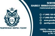 Подготовка макетов к печати офсет, цифра, широкоформатная печать 12 - kwork.ru