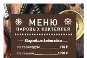 Подготовка макетов к печати офсет, цифра, широкоформатная печать 13 - kwork.ru