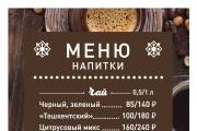 Подготовка макетов к печати офсет, цифра, широкоформатная печать 14 - kwork.ru