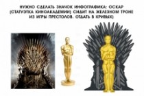 Переведу ваш логотип, изображение в вектор 20 - kwork.ru