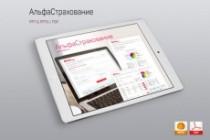 Создам презентацию pdf, PowerPoint 81 - kwork.ru