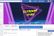 Создам уникальный дизайн и оформлю ваше сообщество в социальных сетях 6 - kwork.ru