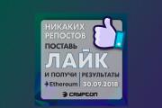 Дизайн групп ВКонтакте 28 - kwork.ru