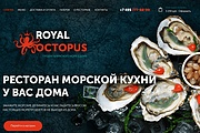 Создание продающего сайта под ключ 26 - kwork.ru