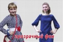 Сделаю прозрачный фон ваших фотографий 16 - kwork.ru