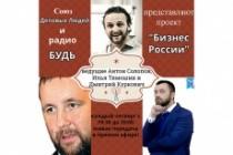 Сделаю креативные коллажи и постеры 21 - kwork.ru