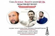 Сделаю креативные коллажи и постеры 22 - kwork.ru