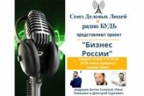 Сделаю креативные коллажи и постеры 24 - kwork.ru