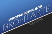Оформление для Instagram 4 - kwork.ru