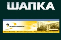 Шапка для сайта 27 - kwork.ru