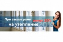 Баннер для сайта за один кворк 69 - kwork.ru