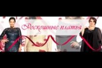 Баннер для сайта за один кворк 70 - kwork.ru