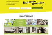 Дизайн страницы вашего сайта 12 - kwork.ru