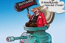 Нарисую карикатуру 33 - kwork.ru