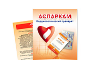 Рекламная листовка, флаер (А4, А5, А6, евро) 15 - kwork.ru