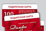 Рекламная листовка, флаер (А4, А5, А6, евро) 16 - kwork.ru