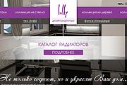 Рекламная листовка, флаер (А4, А5, А6, евро) 19 - kwork.ru