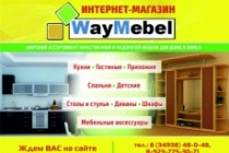 Создам макет листовки и флаера 6 - kwork.ru