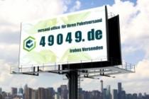 Разработаю афишу или билборд для наружной рекламы 8 - kwork.ru