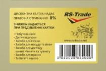 Дизайн пластиковой карточки 11 - kwork.ru