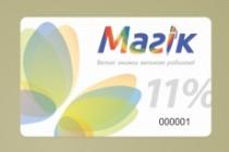 Дизайн пластиковой карточки 12 - kwork.ru