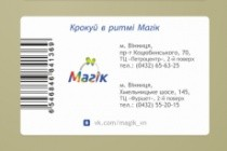 Дизайн пластиковой карточки 13 - kwork.ru