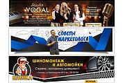 Оформление вконтакте 10 - kwork.ru