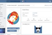 Ультрамодные Аватарки для Соцсетей - Макет Бесплатно 18 - kwork.ru