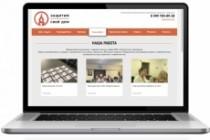 Создам сайт на Joomla за 5 дней 11 - kwork.ru