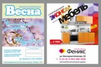 Модули для периодической полиграфии 26 - kwork.ru